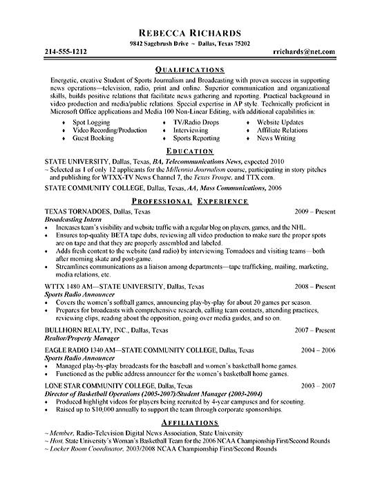 intern resume example