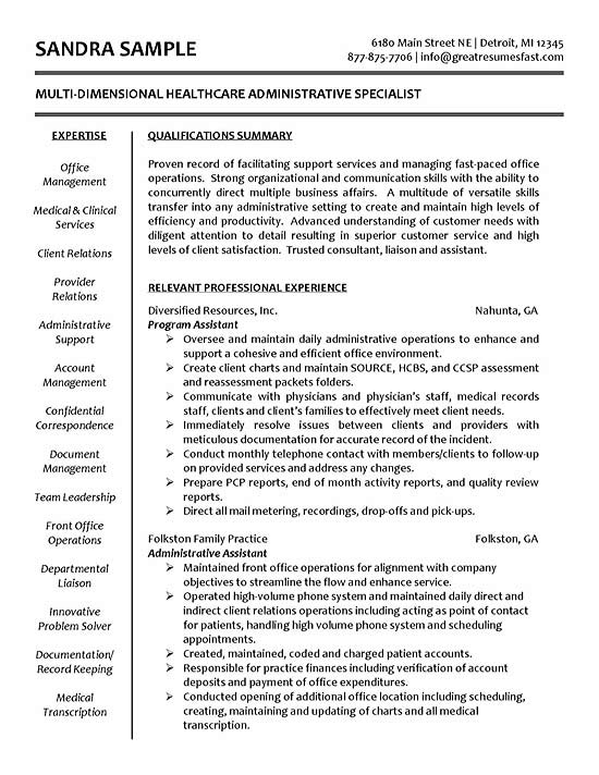 Healthcare Resume Example - Sample